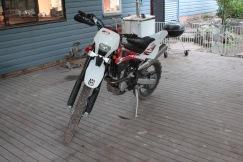 Husqvarna TE 250